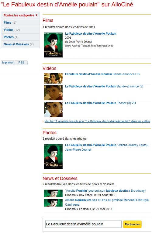 Page de résultats sur Allociné